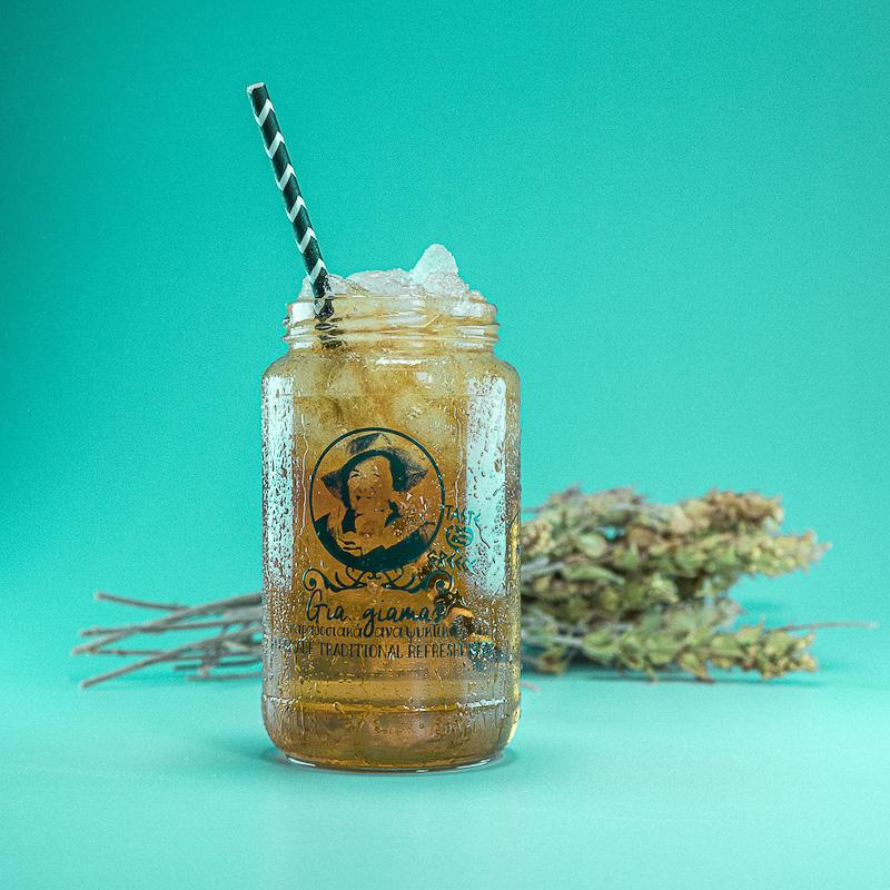 Greek Mountain Tea - Barista Pro 700ml